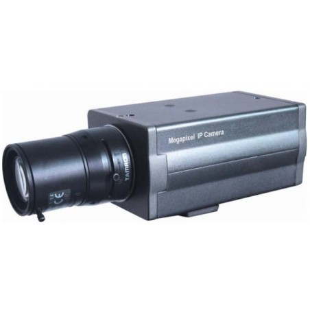 Restparti: 2 megapixel box kamera